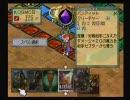 カルドセプト2nd EX 対戦動画その1-1