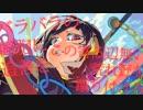 【初音ミク】WUMP-TEMP【オリジナル】