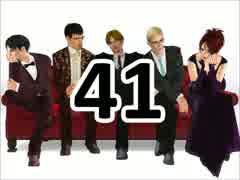 【腐】進撃のシムズ3(41)幹部組