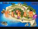千年戦争アイギス 裏切りの海賊:海賊の誇り 極級【☆3】 thumbnail
