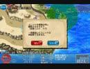 千年戦争アイギス 裏切りの海賊:海賊の逆襲 極級 銀以下 thumbnail