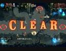 千年戦争アイギス 裏切りの海賊:海賊の流儀 神級【☆3】 thumbnail