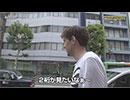 NO LIMIT -ノーリミット- 第68話(1/4)