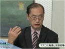 防人の道 今日の自衛隊 - 平成26年8月13日号