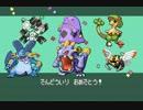 【実況】ポケモンエメラルドを喋りきる初プレイ Final -最終決戦-