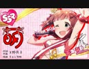 "AMANO Tsukiko ""MOE"" feat. Haruka"