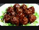 【ニコニコ動画】肉団子甘酢♪ ~たっぷりの大葉とレンコン入り~を解析してみた