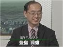 【豊島典雄】マスコミ報道と安倍政権の評価[桜H26/8/13]