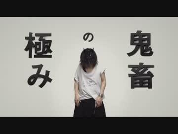 radwimps dada by エル エンターテイメント 動画 ニコニコ動画
