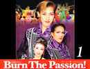 レビュー「Burn The Passion」1 thumbnail