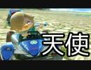 【実況】下手なりにマァリオカートエィイイイイイイイイイ【part1】