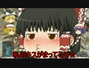 【BF4】饅頭たちの実戦職場体験【ゆっくり実況】Part.2
