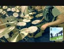 Drum cover「BLEEZE / GLAY」ドラム 叩いてみた