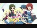 【ニコニコ動画】きんモザ2期】TVアニメ「ハロー!!きんいろモザイク」第1弾PVを解析してみた