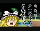 【パワプロ2013】暗 黒 決 戦 ―ゆっくりれいむの受難― Part.7