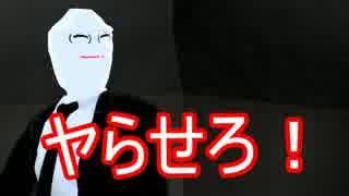 【第13回MMD杯本選】【童話】全裸の王様 9~12話