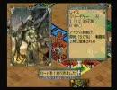 カルドセプト2nd EX 対戦動画その1-3