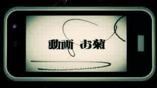 人気の「藍川」動画 17本 - ニコ...