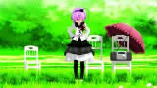 【第13回MMD杯本選】恋空予報 踊ってみた【古明地さとり】