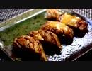 【ニコニコ動画】煮穴子の握り鮨♪ ~穴子の捌きに初挑戦~を解析してみた