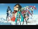 【第13回MMD杯本選】DEAD OR ALIVE thumbnail