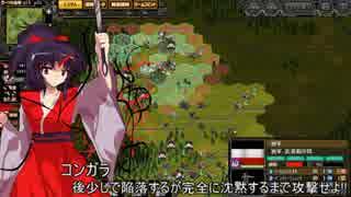 【ゆっくり実況】大戦略大東亜興亡史3ストーリー動画Part25.5(3/4)