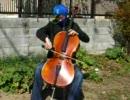【ニコニコ動画】【チェロ】クロノトリガー中世の「風の憧憬」ver2.0【弾いてみた】を解析してみた