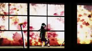 【第13回MMD杯本選】羅刹ガ骸ヲ結ンデ開ク【こけたま】