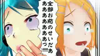【第13回MMD杯本選】閉ざす者、開かれしモノ