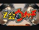 Z会ウォッチ thumbnail