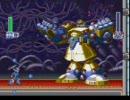 ロックマンX4 エックスで急いでノーダメージクリア Part11