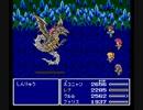 Final Fantasy V 神竜 普通にプレイ