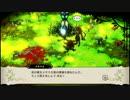 【魔女と百騎兵】トロコンプレイ Part5