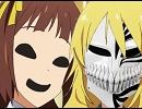 【ニコニコ動画】春香・美希・千早のトリオ漫才⑥-インチキ霊能者-を解析してみた