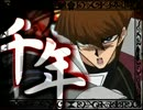 千年桜 thumbnail