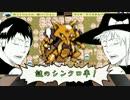 【ゆっくり実況プレイ】ポケモン金銀~特別ルールで通信対戦~育成編3 thumbnail