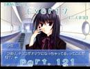 【薦められて】Ever17【二人実況】Part.121