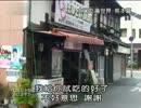 熊本にある老舗のまんじゅう屋