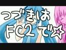 【替え歌】 みゅみゅはきっと急上昇★