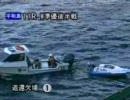 【競艇】平和島競艇 TBP中野次郎のバック