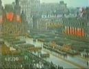 ソ連軍パレード 1945