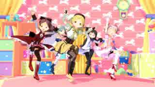 【第13回MMD杯本選】おジャ魔女カーニバルを踊ってもらった【PMHQ】