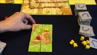 フクハナのひとりボードゲーム紹介 NO.29『カルカソンヌ』