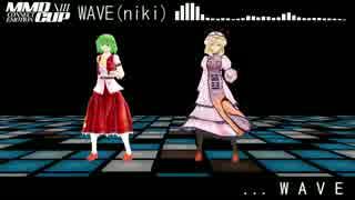【第13回MMD杯本選】東方紫陽花+2人にWAVEを踊ってもらった