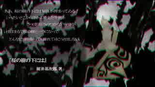 【第13回MMD杯本選】桜の樹の下の僕【MMD銀魂】