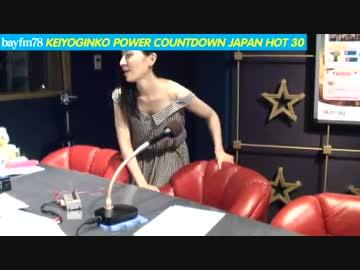 2014.8.16 POWER COUNTDOWN JAPA...