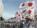 【海ゆかば】英霊に感謝し、靖國神社を敬う国民行進[桜H26/8/18]