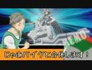 【ゆっくりTRPG】烏野排球部の超次元カードバトルRPG【HQ】 thumbnail