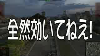 【WoT】 方向音痴のワールドオブタンクス Part7 【ゆっくり実況】
