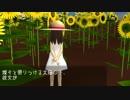 【第13回MMD杯本選】JS(邪悪な少女)【遅刻】 thumbnail